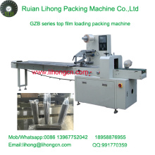 Gzb-350A High Speed Pillow-Type Automatic Steel Rod Flow Wrapping Machine